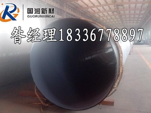 河南省内外防腐地埋管厂家|3PE防腐钢管价格