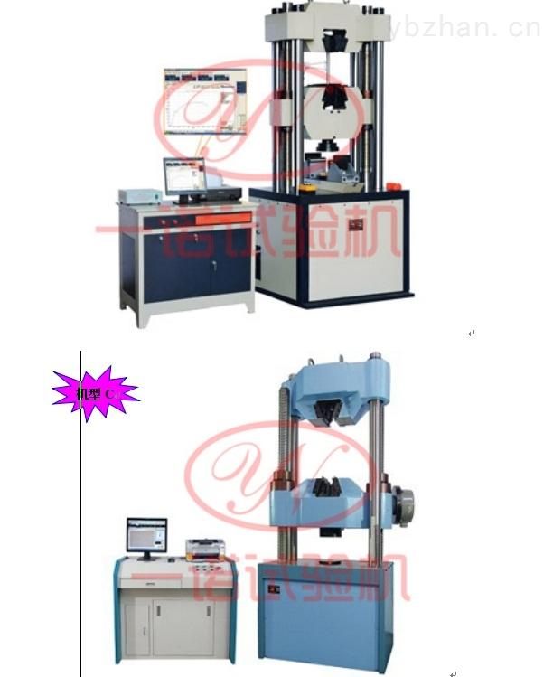 冷轧不锈钢板压缩屈服强度试验机热销中