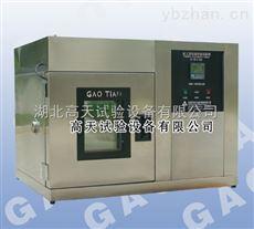 GT-THZ-S-64定制桌上型恒温恒湿试验箱 小型试验箱