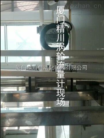 郑州化学试剂超声波明渠污水流量计,精川食品行业专用