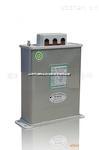 BSMJ0.45-15-1-自愈式低壓并聯電容器