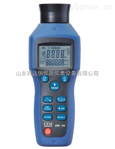 LDX-DM-01-超声波测距仪 测距仪