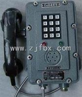 HBD-2防爆电话机