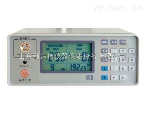 LDX/MS2301A-模擬信號場強儀