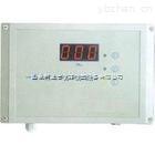 LDX/WS-1130-一氧化碳氣體檢測報警儀/固定式一氧化碳氣體檢測儀/在線式CO檢測儀
