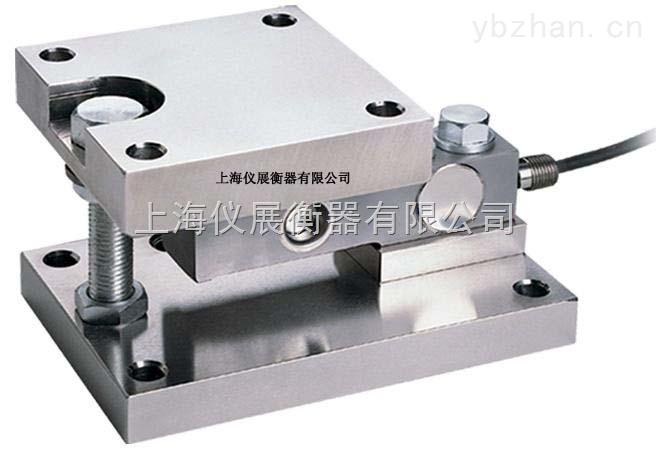 不锈钢反应釜称重模块防爆模块厂家
