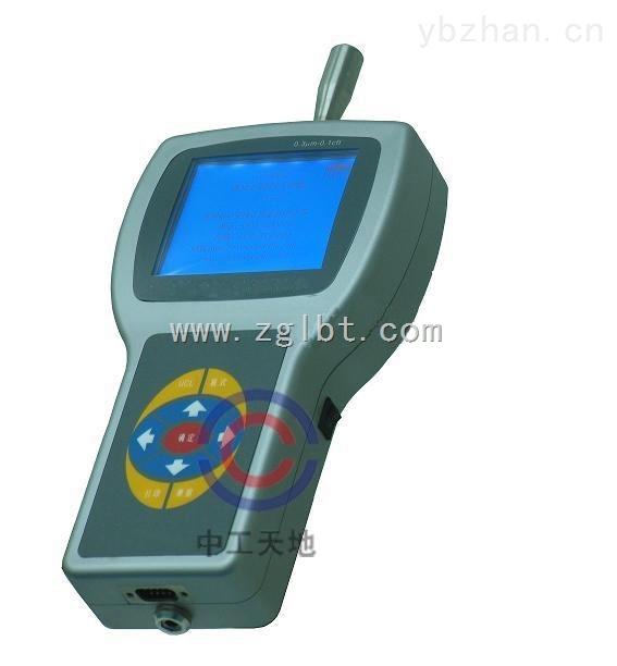 LBT-3016h型手持式尘埃粒子计数器