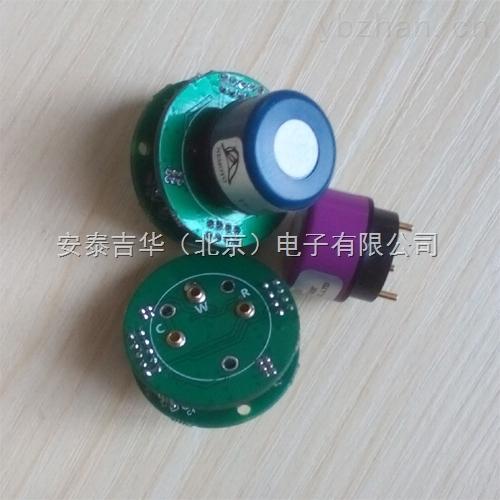 F2氟气检测模块