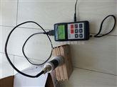 甲醛测定仪 甲醛测量仪