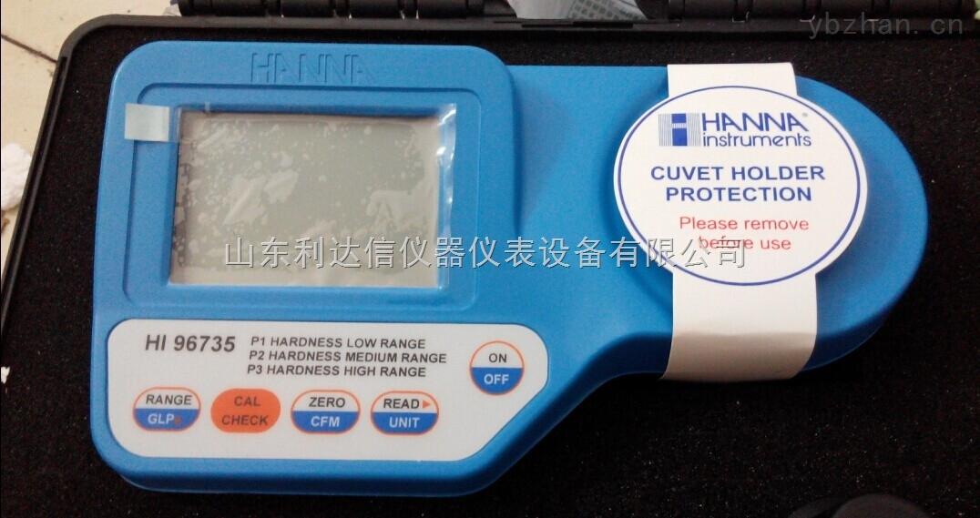 LDX-HI96735-水質總硬度測定儀 便攜式水質硬度分析儀