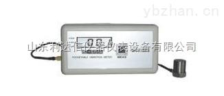 LDX-BZ-8701A-便携式振动测量仪/袖珍式测振仪