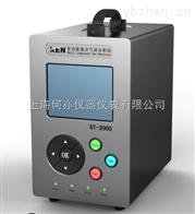 GT-2000-CH2O多功能復合氣體甲醛分析儀