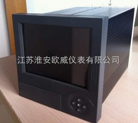 冷庫溫度記錄儀_冷庫溫度記錄儀價格
