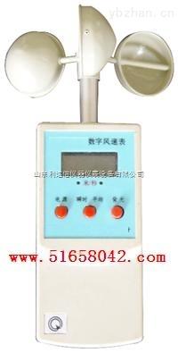 LDX-ED-300-數字風速表/數字風速儀/數字式風速計/手持式風速儀