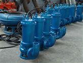 切割攪拌排污泵、污水泵、泥漿泵
