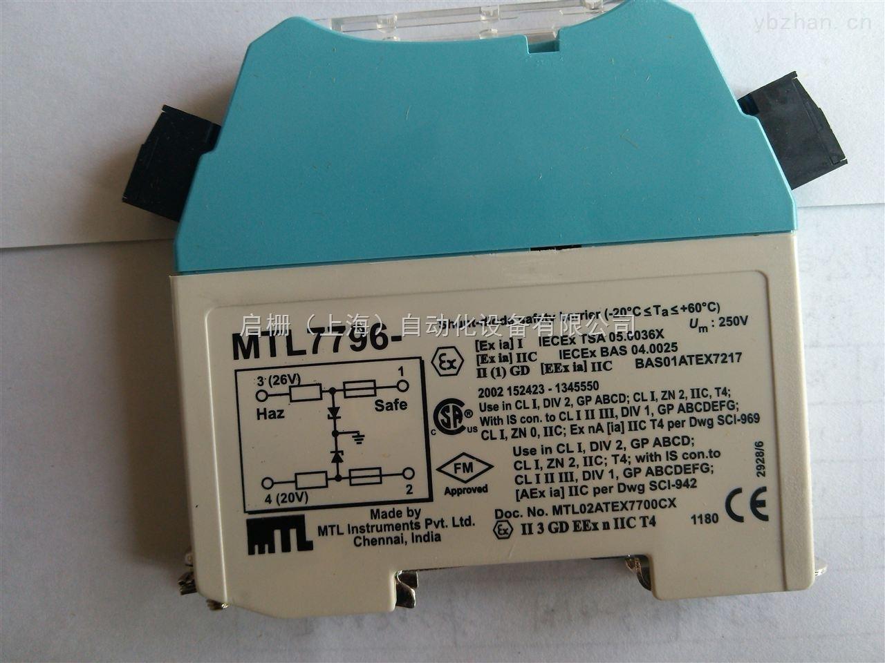 齐纳式安全栅MTL7796-