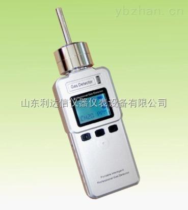 LDX-C6H6/VOC-泵吸式VOC檢測儀/便攜式VOC檢測儀/苯檢測儀