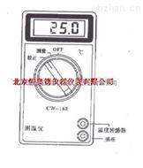 測溫儀/溫度測量儀