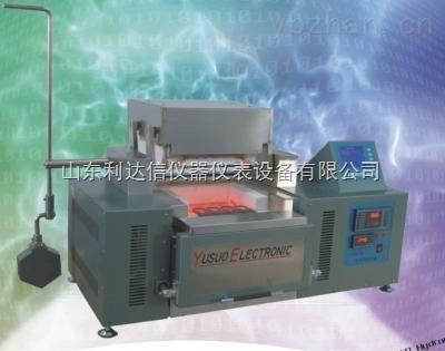 LDX-YS-DY501-全自动熔样机