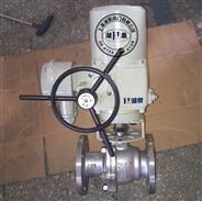 电动矿用硬密封球阀