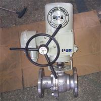 法兰铸钢电动高压球阀
