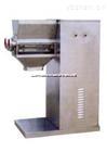 LDX-YO6334-三相異步電動機/三相異步電機/電機