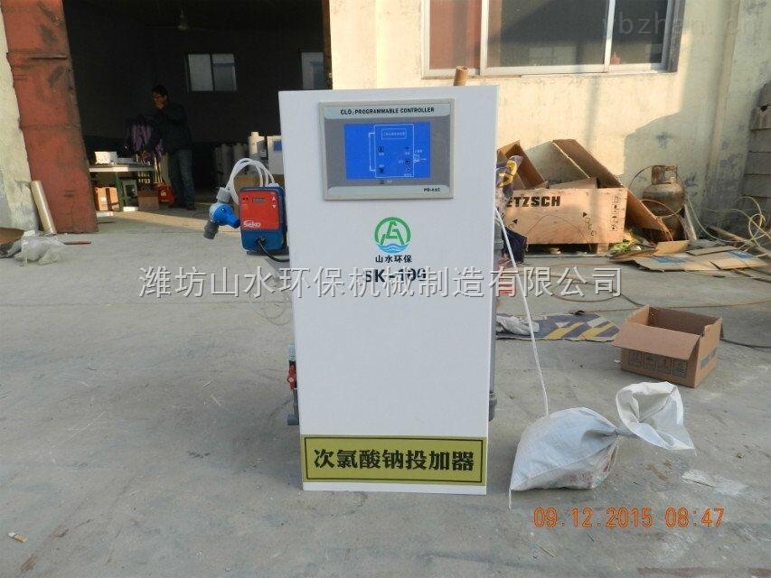 陇西县次氯酸钠发生器厂家全国经销