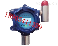 瀚达HD-T700环氧乙烷探测器