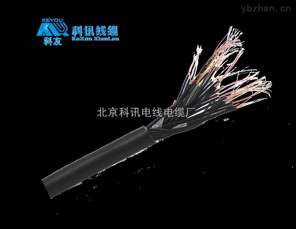 KVV37*6电缆价格 控制电缆KVV37*6价格