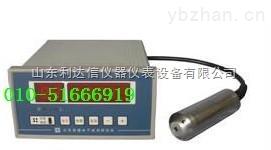 LDX-3C-压力投入式水位计/压力式水位计/水位仪/水位监测仪/