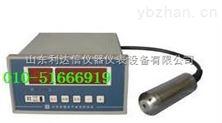 压力投入式水位计/压力式水位计/水位仪/水位监测仪/
