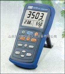 LDX-TES-1371-非色散式红外线二氧化碳分析仪