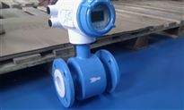 低溫液體流量計,低溫液體流量計廠家