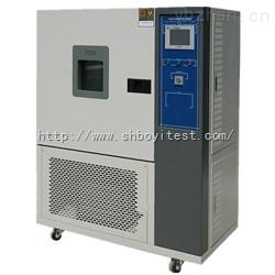 汽车内饰件测试专用高低温试验箱