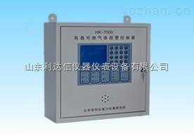 LDX-HK-7000-可燃氣體報警控制器