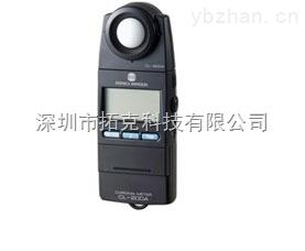 柯尼卡美能達色彩照度計CL-200A