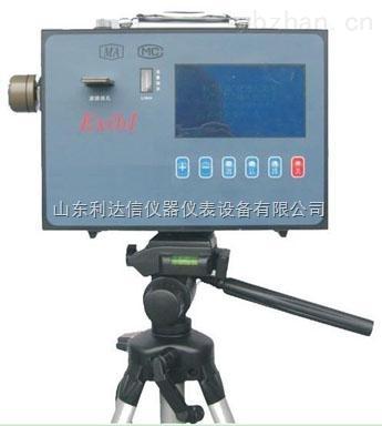 LDX-CCHG1000-直讀式粉塵儀/防爆粉塵濃度測量儀/粉塵測定儀/粉塵檢測儀