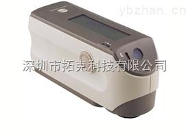 原装正品分光测色计CM-2500d柯尼卡美能达分光测色计(分光式)