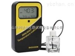 LDX-MM120-數字顯示溫度計