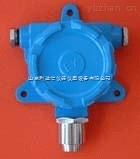 LDX-NJ8H-H2S-在线硫化氢检测仪/固定式硫化氢检测仪/在线式硫化氢检测仪/硫化氢测定仪