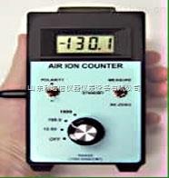 LDX/AIC-2000-空氣離子濃度儀/空氣負離子濃度儀/空氣負離子檢測儀/空氣離子檢測儀