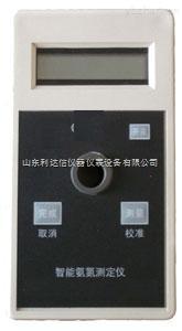 LDX-BSH/CM-04-02-智能氨氮测定仪/氨氮测定仪/氨氮检测仪/氨氮分析仪