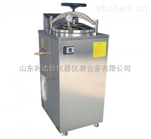 LDX-BX3-YXQ-LS-75G-立式压力蒸汽灭菌器/立式灭菌器