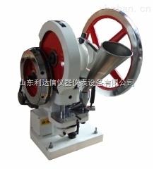 LDX-TDP-1.5-单冲压片机/压片机