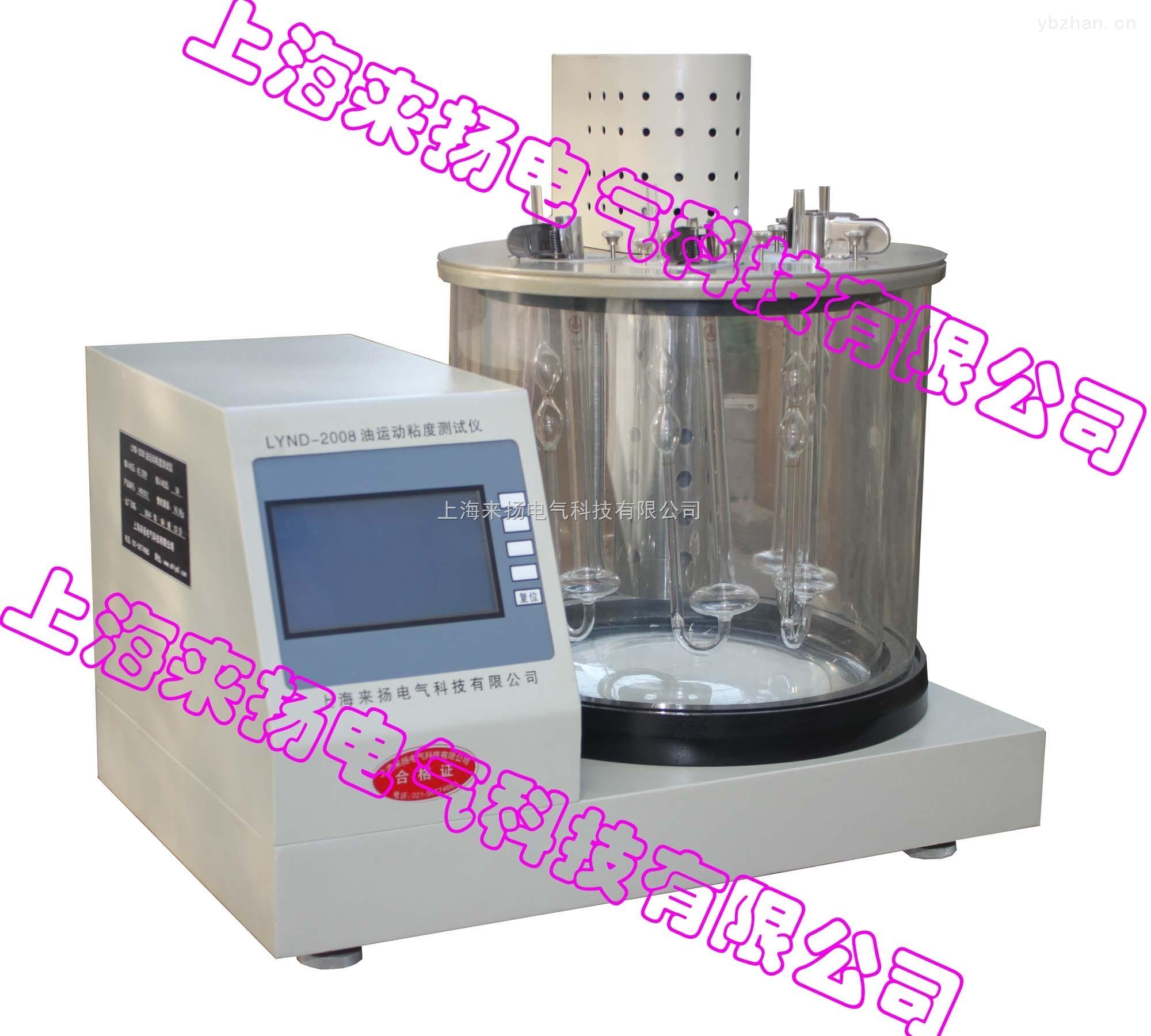 ND-2008-油泡沫分析仪