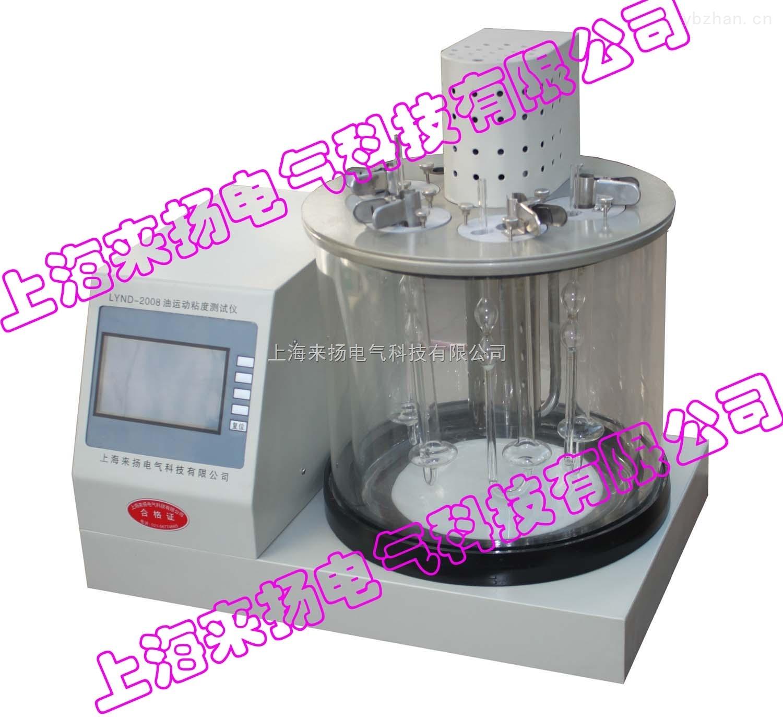 ND-2008-油运动粘度检定仪