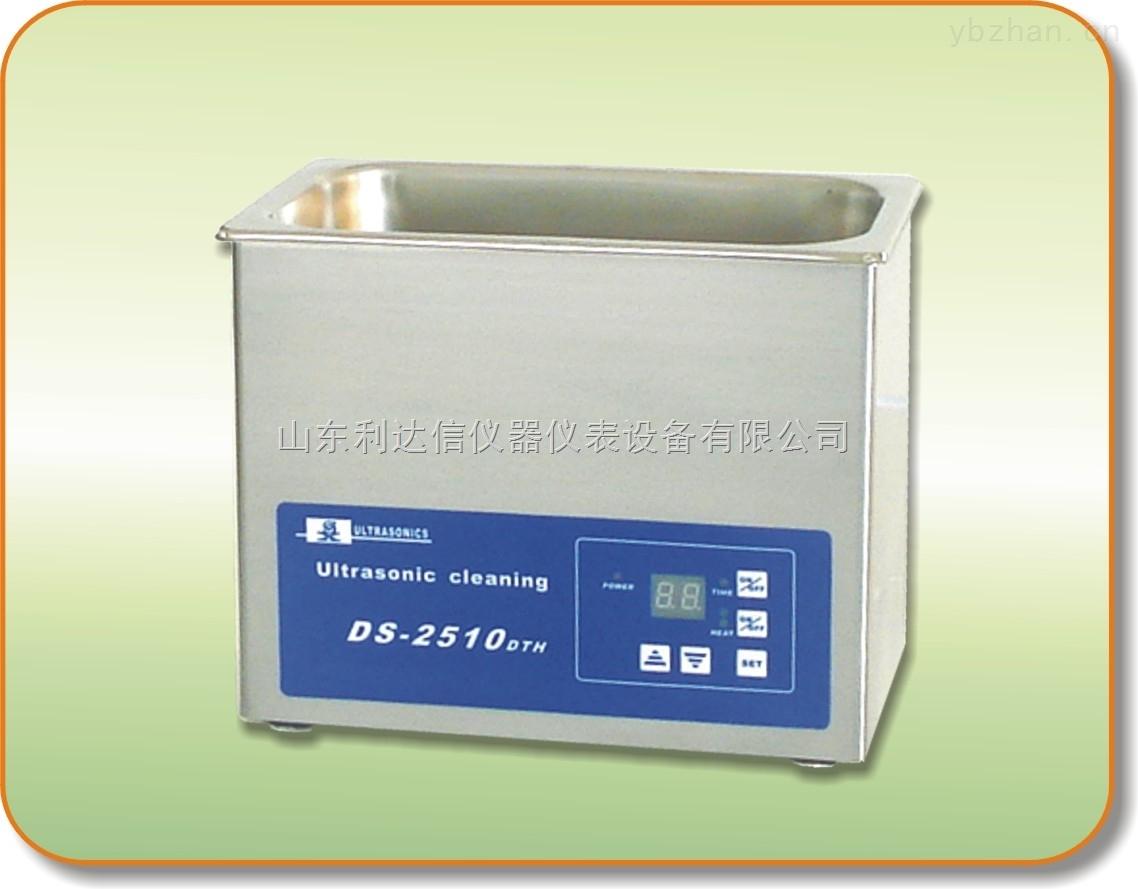 LDX-DS-2510-實驗室臺式超聲波清洗器