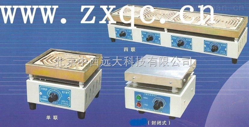 M223990-可调万用电炉(双联) 型号:BDW1-1KW