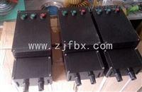 厂家供应BQC8050-10A防爆防腐磁力启动器