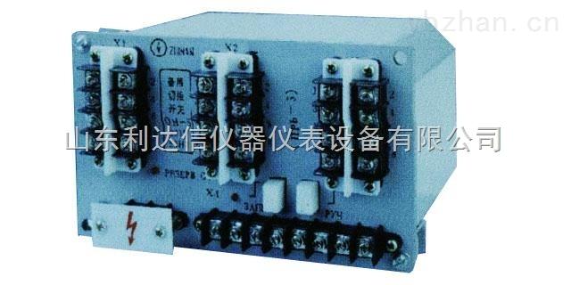 LDX-6NP-5-备用切换开关